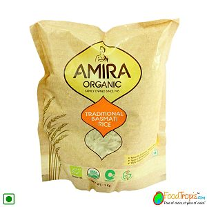 Amira 1